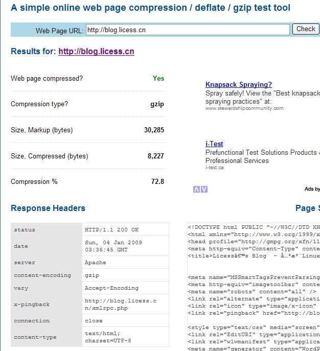 WordPress 2.7 启用 GZip压缩输出页面