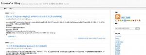 2009留念-Wordpress